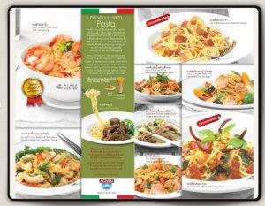 dante menu
